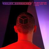 5th New Century ft. Polina